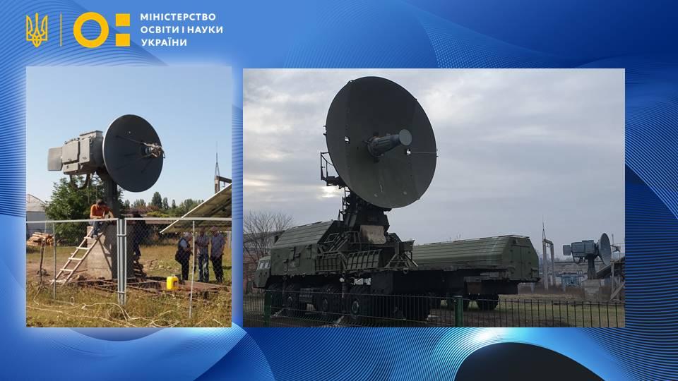 Дистанційне зондування Землі